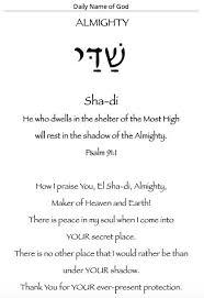 130 best hebrew words images on hebrew words language