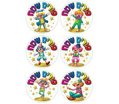 purim stickers clown purim stickers ajudaica