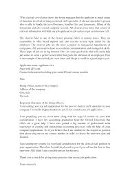 awesome collection of cover letter for clerical position no