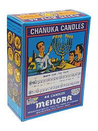 chanuka candles hanukkah multi colored candles 44 per box made in