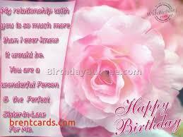Cute Birthday Meme - cute birthday greeting cards inspirational sister birthday meme