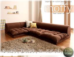 boulee rakuten global market corner sofa roof floor sofa moffy