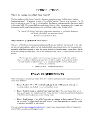 personal experience essay sample georgia laws of life essay examples trueky com essay free and 500 word essay double spaced