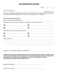2017 authorization letter templates fillable printable pdf