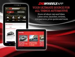 cars bikes search new u0026 used android apps on google play