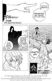 to you the immortal chapter 48 mangakakalot com