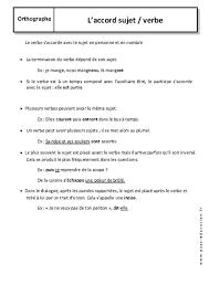 verbe de cuisine accord sujet verbe cours 6eme primaire pass education