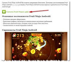 evil operator apk evil app russian fruitninja android backdoor analysis