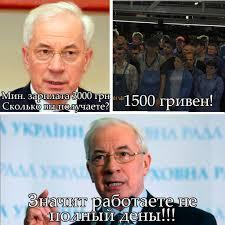 Уволили работника завода, который поспорил с Азаровым о зарплате - Цензор.НЕТ 7459