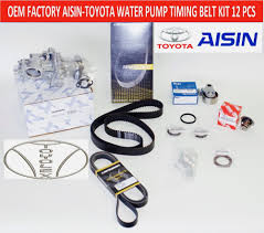 lexus sc300 power steering pump new factory lexus gs300 sc300 all oem aisin complete timing belt