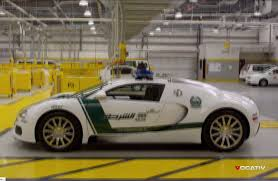 fastest bugatti world u0027s fastest police car tops at 276mph w video