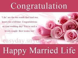 wedding wishes ideas wedding wishes card wedding dress decore ideas
