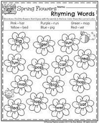 kindergarten worksheets for may kindergarten worksheets rhyming
