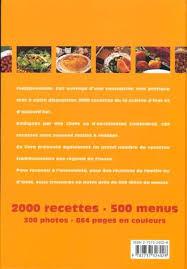 livre cuisine fran ise livre 2000 recettes de la cuisine bar boule brillet br