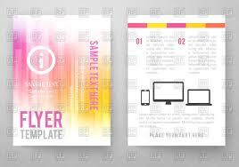 2 sided brochure templates gerardradio co