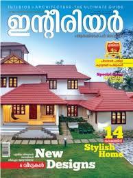 malayalam home design magazines interior architecture magazine april 2015 issue get your digital