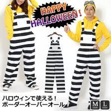 Minion Halloween Costume Adults Smsta Rakuten Global Market Men U0027s Lady U0027s Clothes