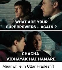 Meanwhile Meme Generator - super troopers meme generator troopers best of the funny meme