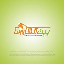 entry 91 by cgartistpro for restaurant logo design freelancer