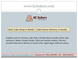 best cake shop in noida for online cake delivery kcbakers