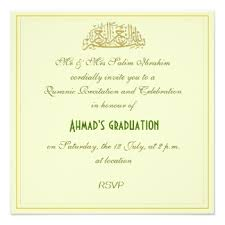 walima invitation cards astounding walima invitation card 32 in walmart photo invitation