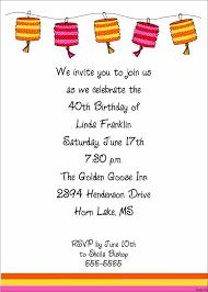 Birthday Invitation Cards For Adults 50th Birthday Invitation Card Futureclim Info