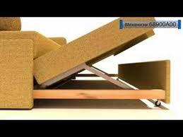 Sofa Bed Mechanisms Mechanisms Transformation Youtube