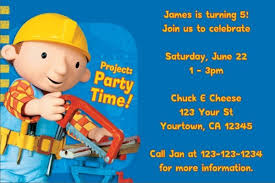 bob builder invitations 2 personalized party invites