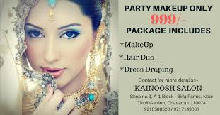 top makeup artist school top makeup artist in saket top makeup artists r nwedding