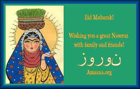 nowruz greeting cards nowruz new year eid mubarak ismaili web amaana