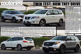 nissan ford twin test 2013 nissan pathfinder vs 2012 ford explorer motoring