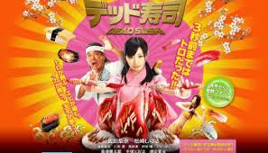 Tout Le Meme - b movie dead sushi spideo club