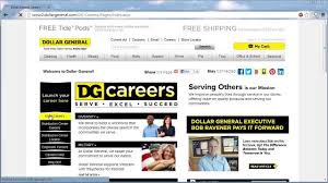 apply family dollar store online free here