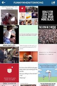 Meme Account Names - 17 best funny instagram accounts to follow freemake