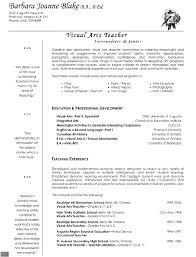 teaching resume templates microsoft word 2007 term paper resource