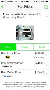 pricejump amazon price check u0026 comparison tool