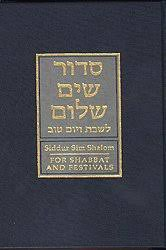 siddur audio free audio to learn hebrew prayer shabbat