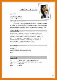 professional resume format pdf download resume format pdf download letter format business