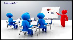 learn hindi grammar nouns स ज ञ youtube