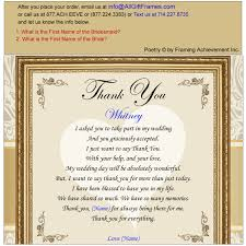 matron of honor poem bridesmaid gift personalized picture frame of honor thank you
