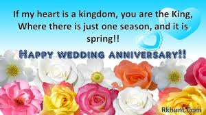 wedding wishes husband to wedding anniversary wishes husband with images wedding