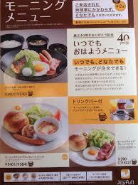 Teh Oyama joyfull oyama restaurant reviews phone number photos tripadvisor