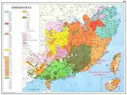 Xiamen China Map by A Reworking Of Chinese Language Classification Beyond Highbrow