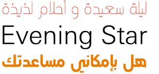 type design in syria