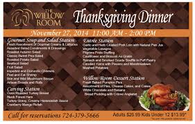 our 2014 thanksgiving menu is here words of willow