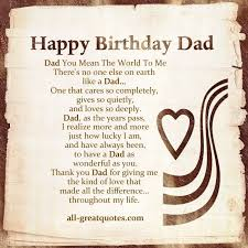 birthday card from daughter to father serious dad birthday card