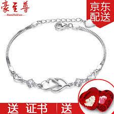 love heart silver bracelet images Hao supreme silver jewelry heart heart bracelet 925 silver jpg