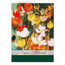 nowruz greeting cards farsi greeting cards zazzle co uk