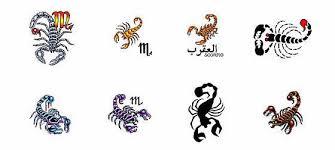 tribal virgo zodiac sign tattoo designs photo 1 real photo