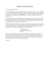 cover letter cover letter referred by sample cover letter referred